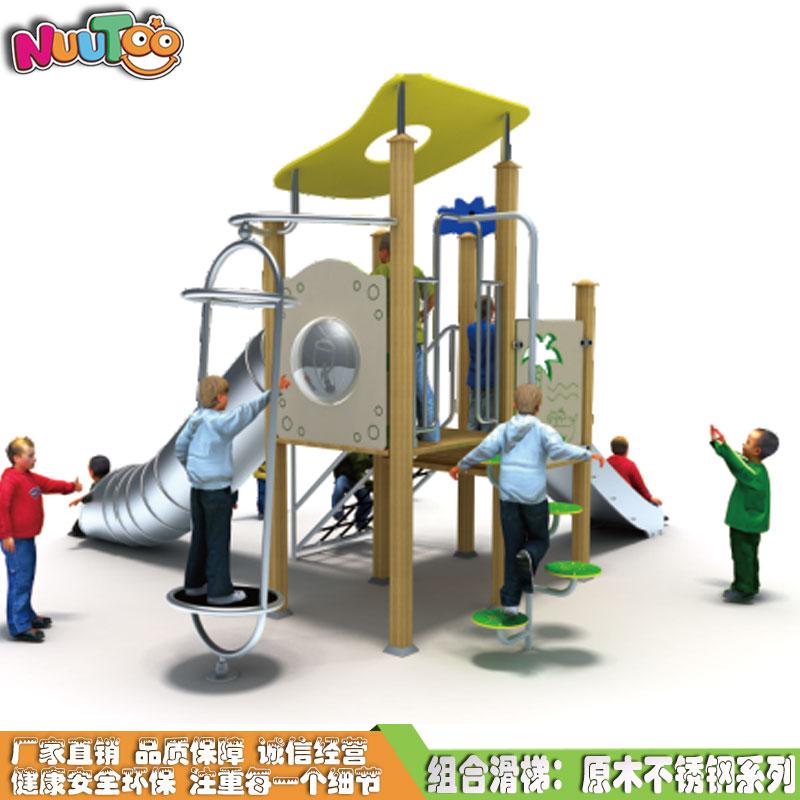 组合滑梯+游乐设备+小博士+滑梯+原木滑梯+不锈钢组合滑梯LT-HT023(2)