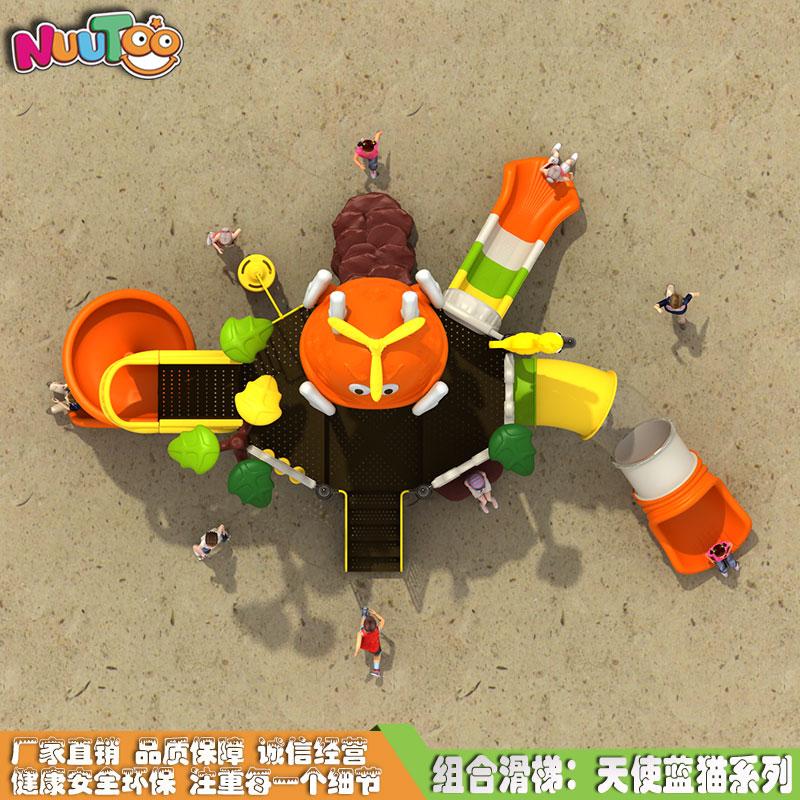 组合滑梯+游乐设备+小博士+滑梯+天使蓝猫系列LT-HT017(3)