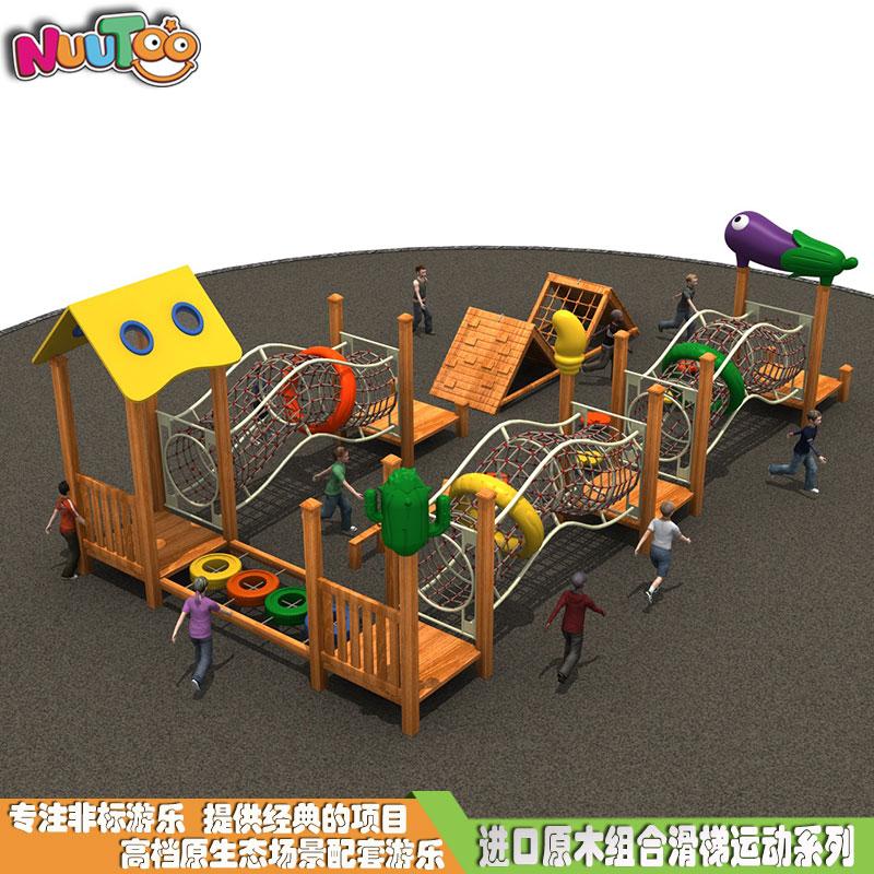 组合滑梯+实木组合滑梯+木质组合滑梯+无动力游乐设施-19