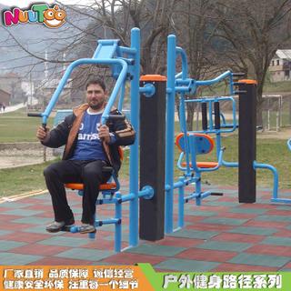 健騎機戶外健身器材_樂圖非標游樂