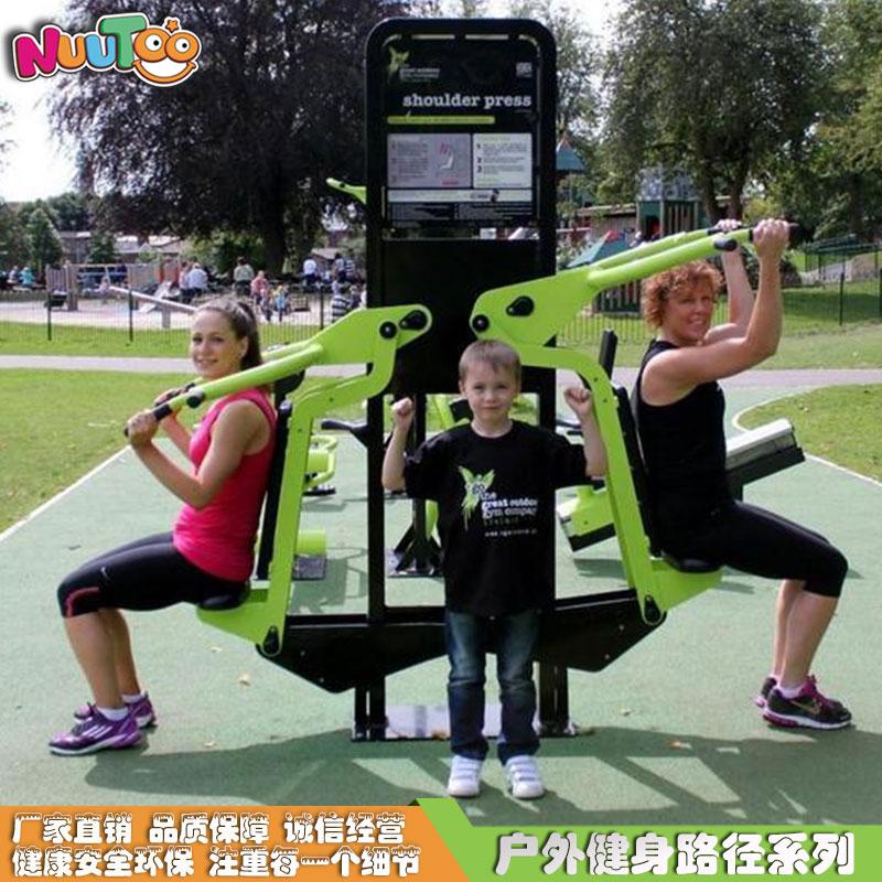 健身路径+健身器材+户外健身器材+中老年人健身器材56