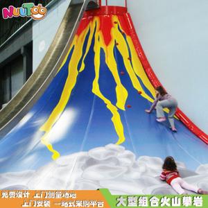 火山攀岩 儿童室内乐园攀岩 室内乐园设备定制厂家