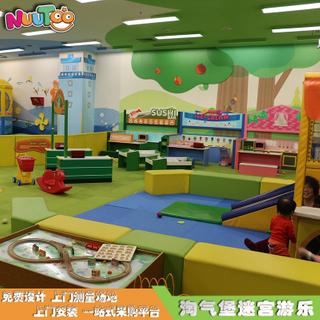 室內兒童樂園 淘氣堡 淘氣堡組合游樂設備LE-TQ001