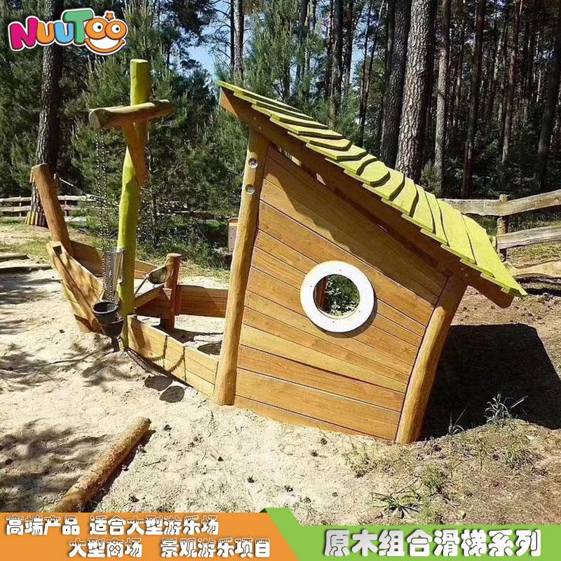 小區自然風實木組合滑梯_樂圖非標游樂