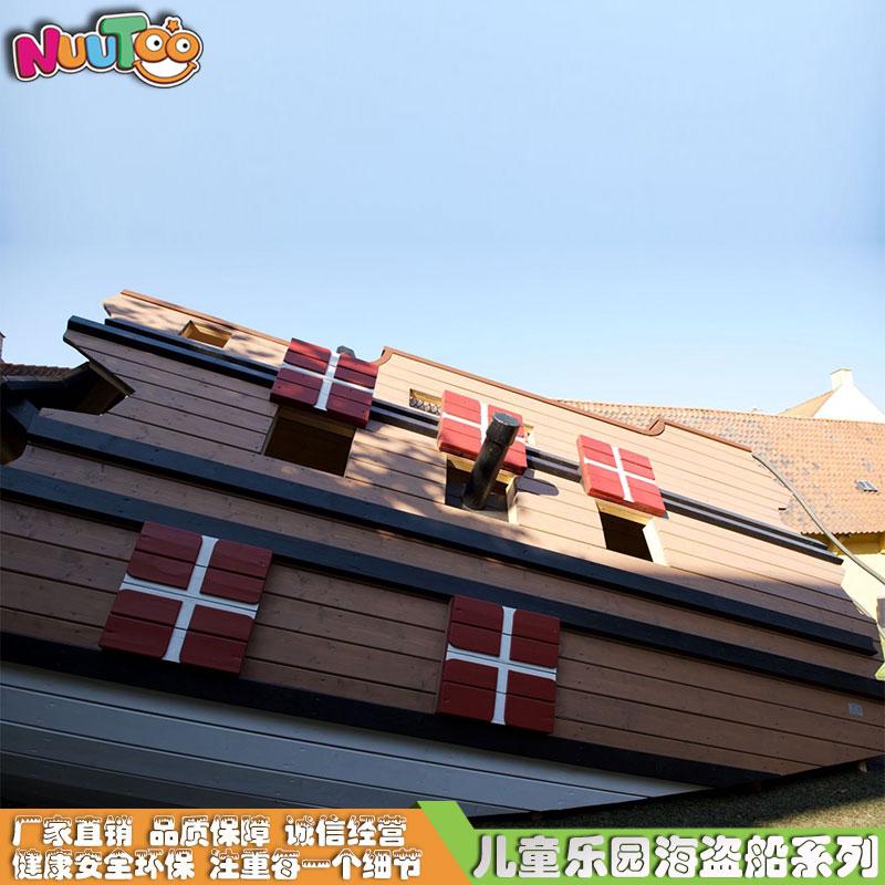 海盗船游乐+海盗船+海盗船游乐设备+海盗船游乐场19