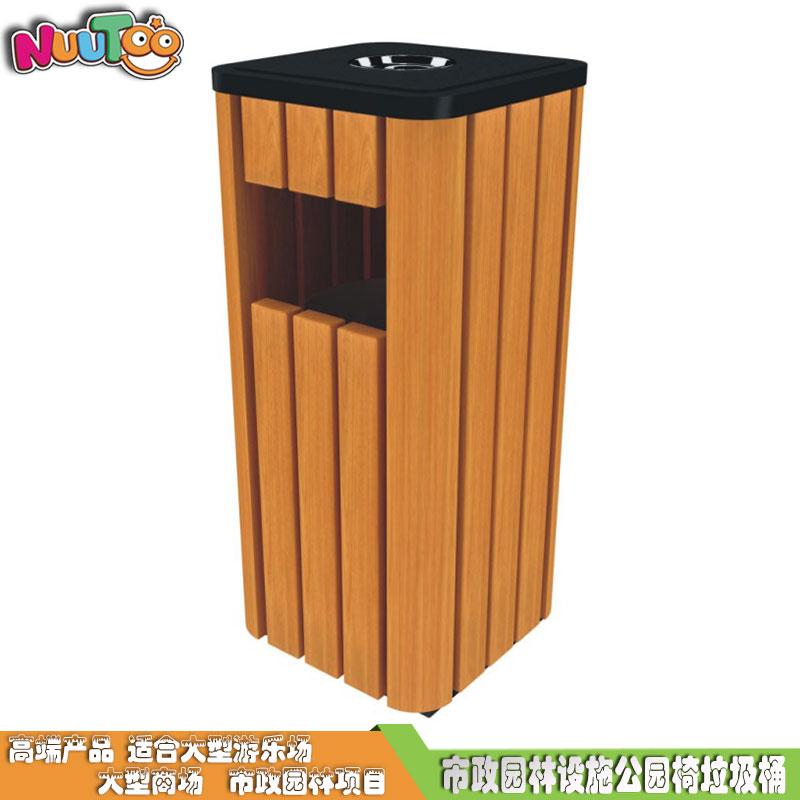 公共環保設施垃圾桶_樂圖游樂