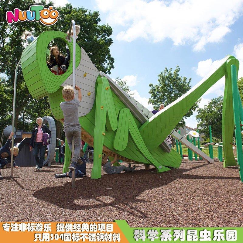 蝗蟲樂園戶外組合滑梯_樂圖非標游樂設備