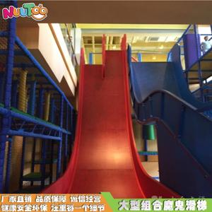 滑梯乐园 儿童乐园大型滑梯 尖叫滑梯室内游乐设施厂家定制
