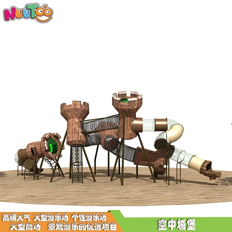 空中城堡室外木制滑梯廠家_樂圖非標游樂