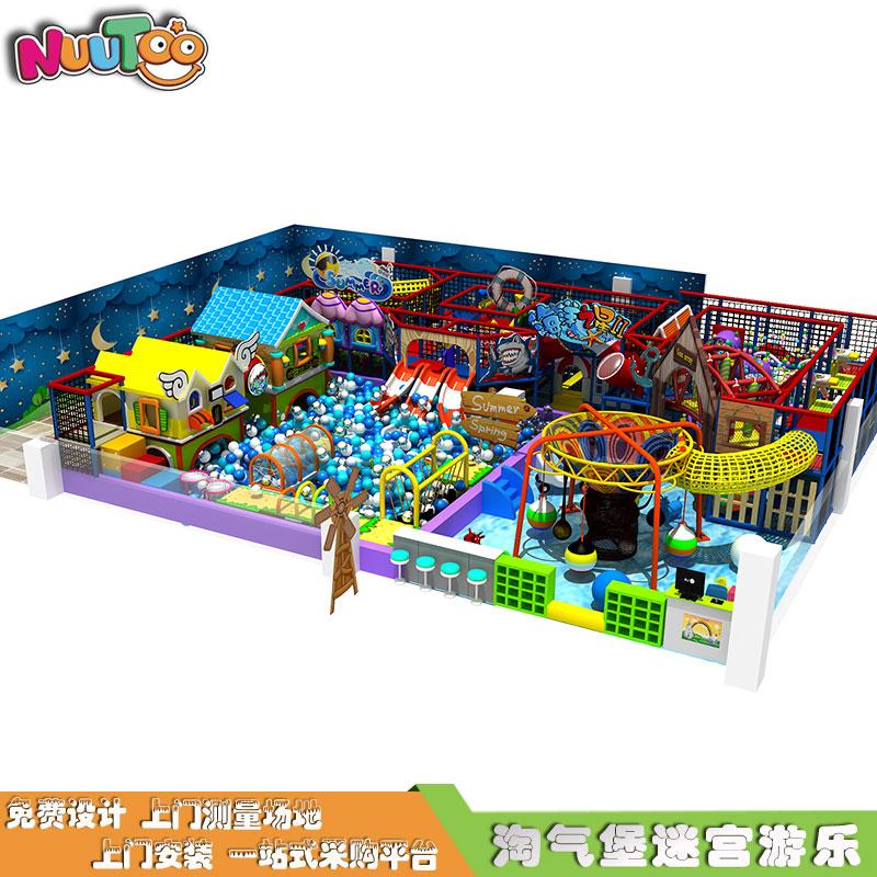 淘氣堡樂園 淘氣堡冰雪系列 室內兒童樂園游樂設施LE-TQ004