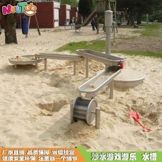 不銹鋼沙水盤 取水器組合游樂設備 非標定制沙水盤
