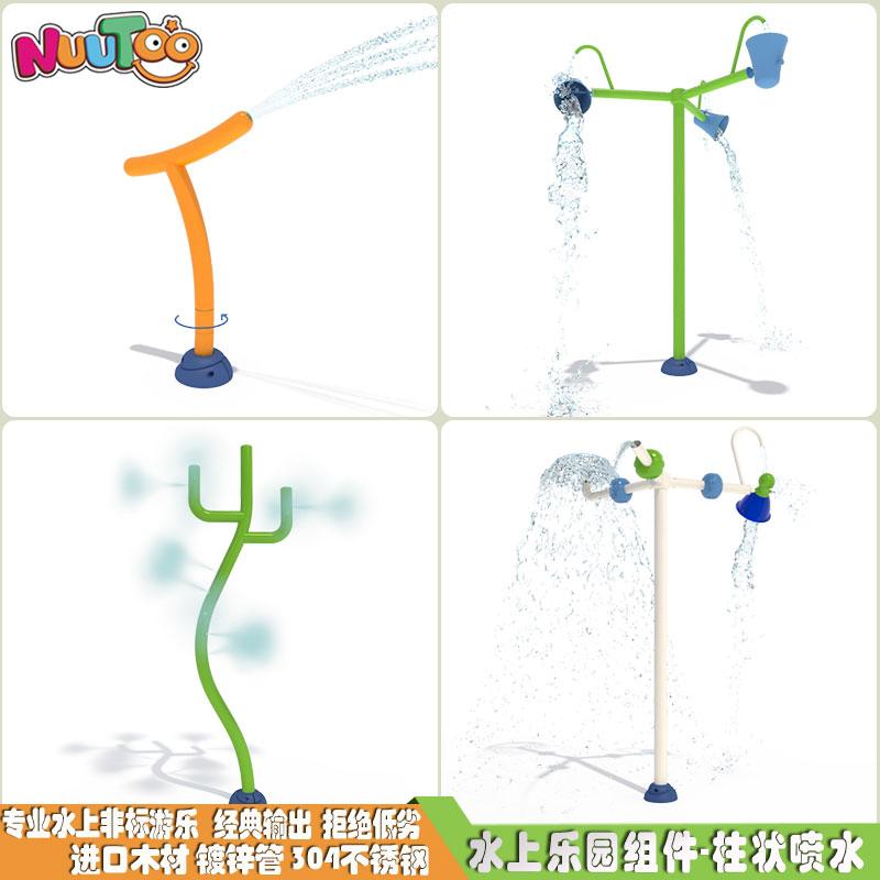 水上樂園滑道 戶外水上樂園游樂場設備戲水小品系列LE-YX002