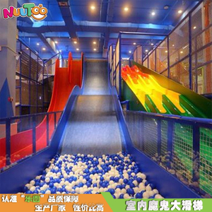 超级滑梯 魔鬼滑梯 游乐滑梯游乐设施厂家定制
