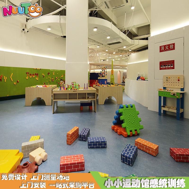 儿童乐园+软体玩具+小小运动馆 (7)