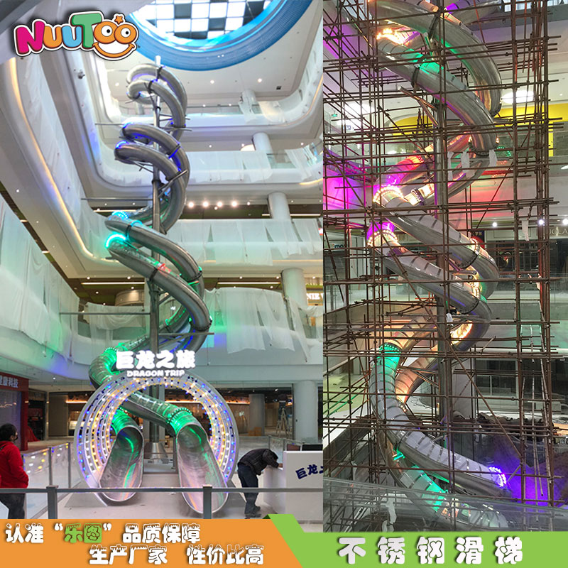 巨龍滑梯 不銹鋼滑梯 商場不銹鋼螺旋滑梯非標定制