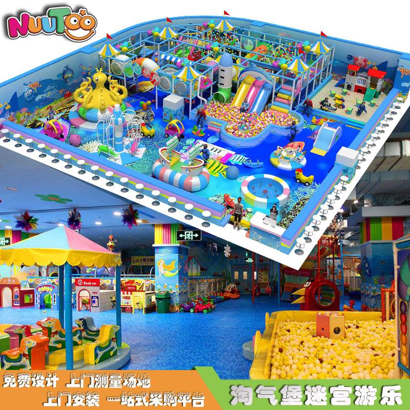 室内儿童乐园+儿童游乐厂家+淘气堡 (44)