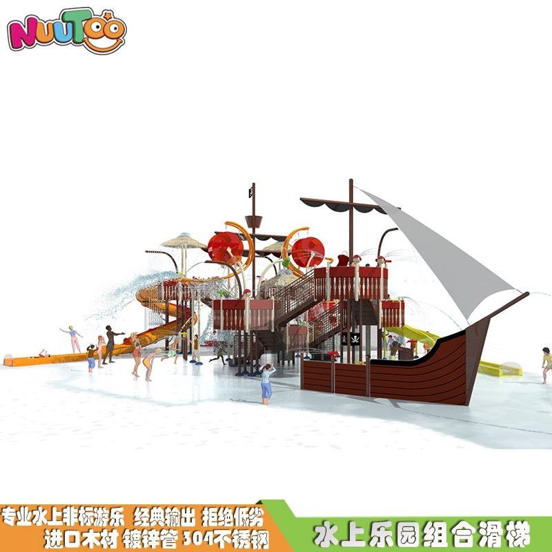 水上游樂設備+水上公園+水上樂園+戲水游樂+水上滑梯2-1