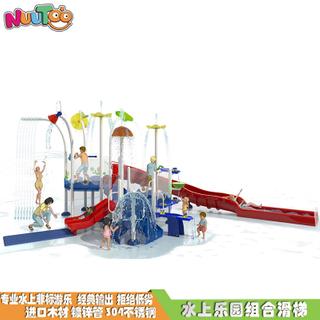 游泳池水上滑梯 游泳池水上滑梯 大型兒童水滑梯LT-SH002生產廠家
