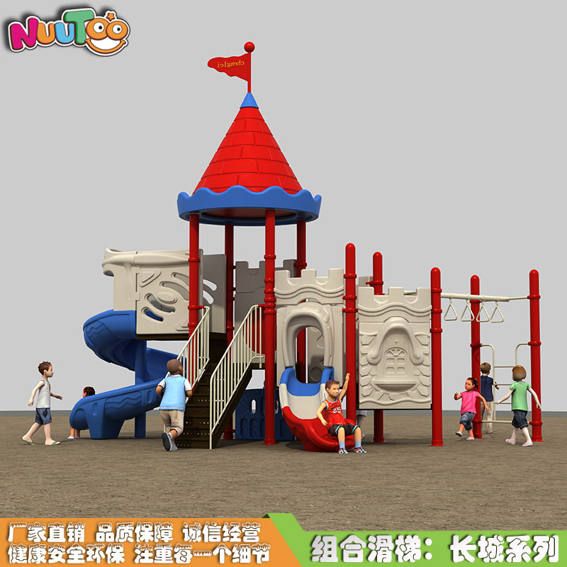 组合滑梯+游乐设备+小博士+滑梯+长城LT-HT004 (3)