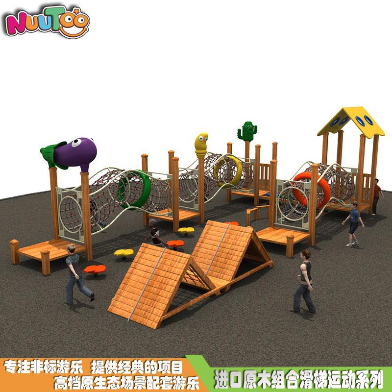 组合滑梯+实木组合滑梯+木质组合滑梯+无动力游乐设施-19.01