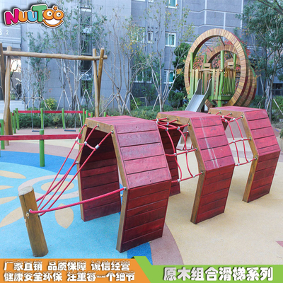 非標異形大型木制組合滑梯價格_樂圖非標游樂