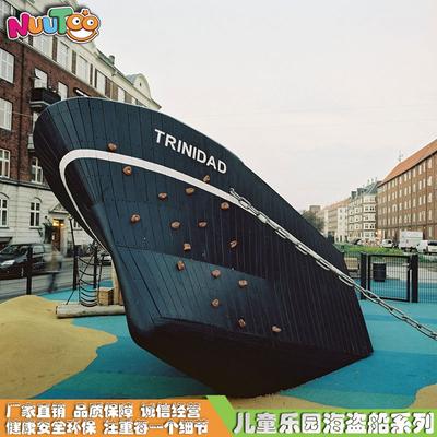 海盜船游樂場設備 海盜船游樂設備 戶外大型游樂設備廠家定制LE-HD006