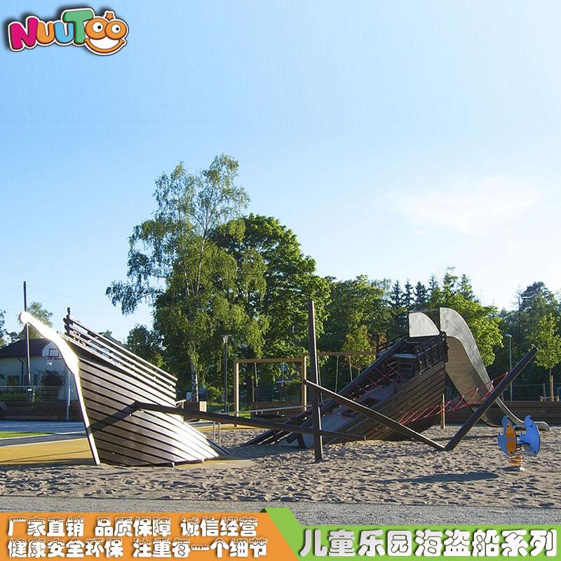 歡樂谷游樂場海盜船_樂圖非標游樂