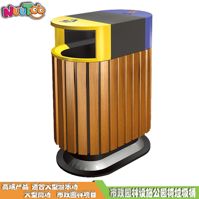 戶外園林垃圾桶 高度實木園林垃圾桶 室外金屬垃圾桶生產廠家LT-LT006