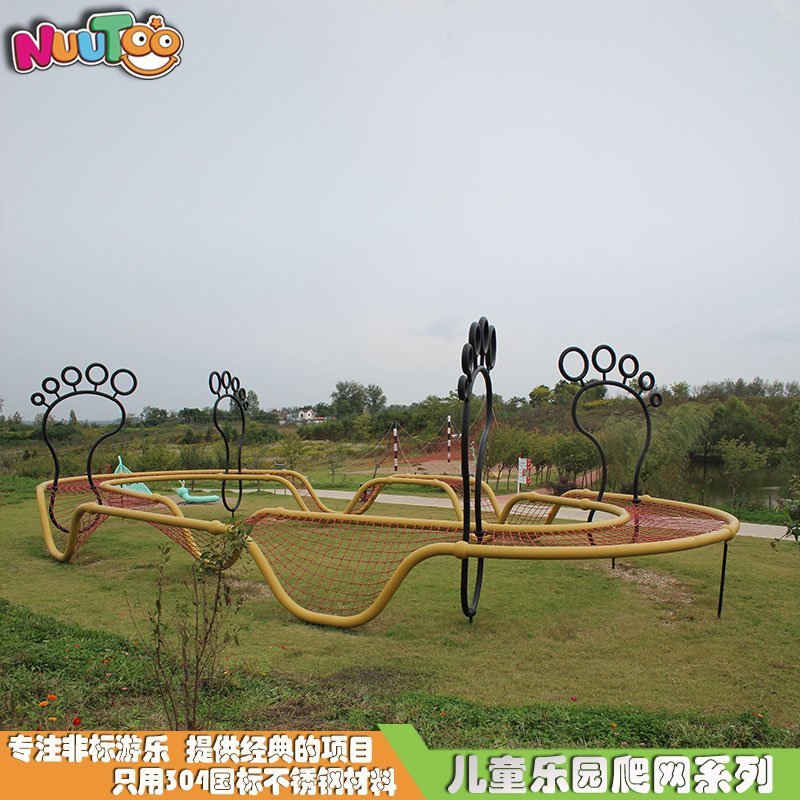 拓展訓練大型攀爬繩網設備價格_樂圖非標游樂