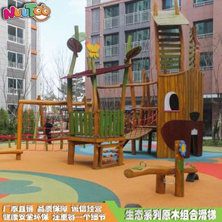 幼兒園兒童樂園實木組合滑梯 無動力兒童滑梯LT-ZH001