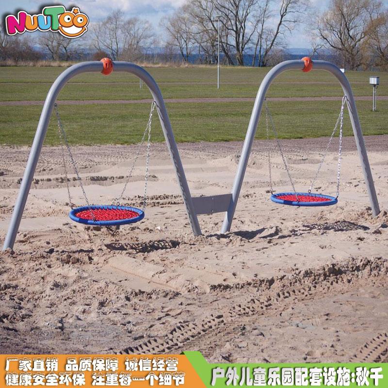秋千+滑梯+摇马+跷跷板+转椅+转马+游乐设施LT-QQ034