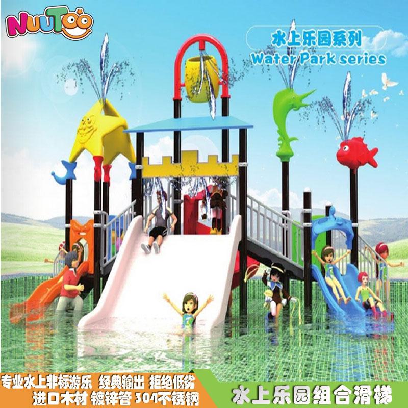 水上游樂設備+水上公園+水上樂園+戲水游樂+水上滑梯17