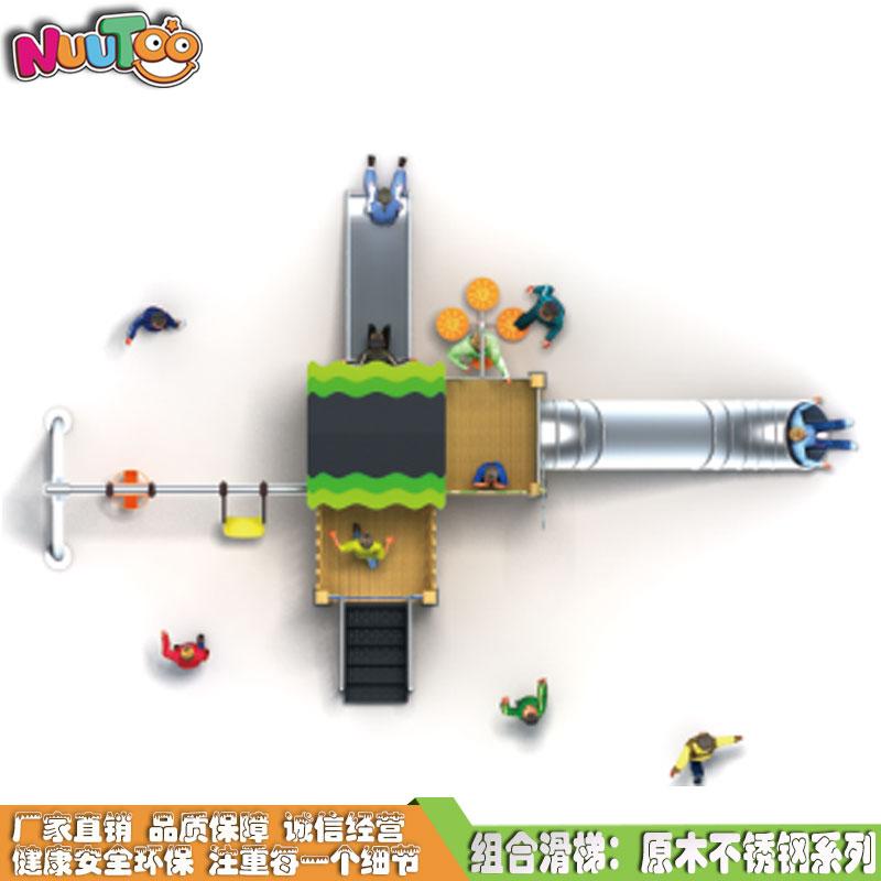 组合滑梯+游乐设备+小博士+滑梯+原木滑梯+不锈钢组合滑梯LT-HT029(3)