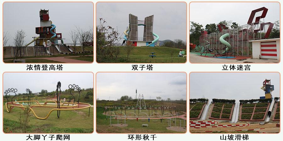 红山体育公园+非标游乐项目+组合滑梯_03