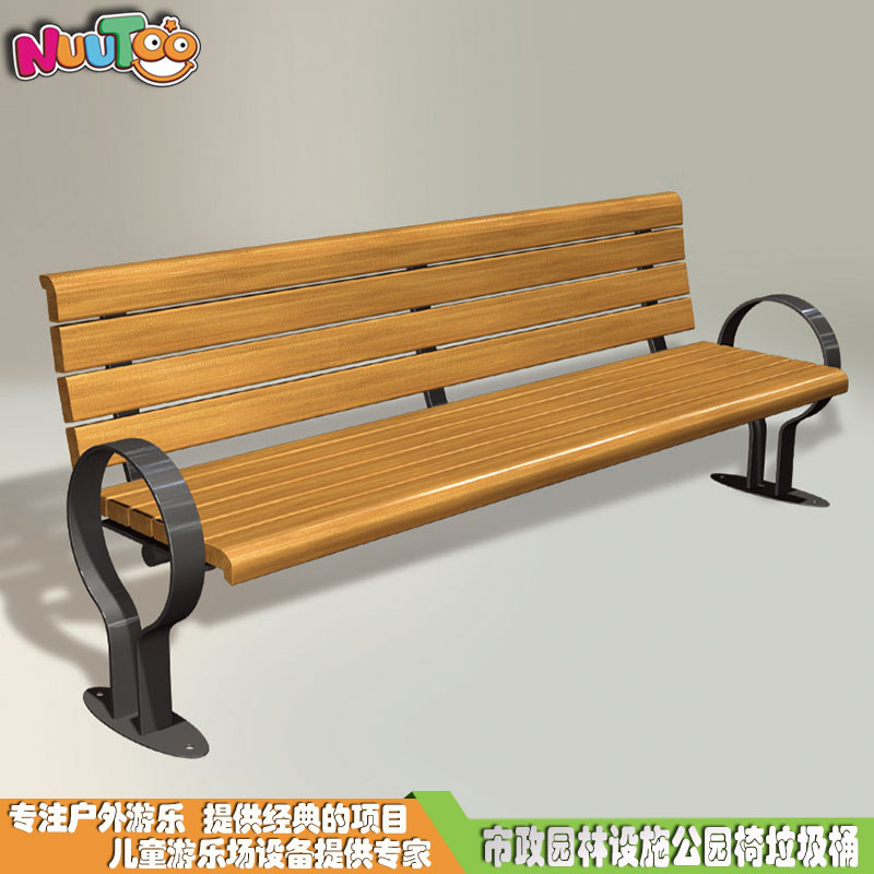 戶外實木休閑椅子 市政園林設施公園實木椅子專業生產廠LT-YZ004