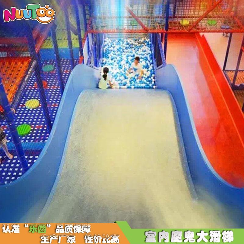 室内游乐+攀岩+魔鬼滑梯+儿童乐园 (25)