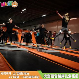 樂圖室內游樂組合蹦蹦床大型游樂場蹦床公園