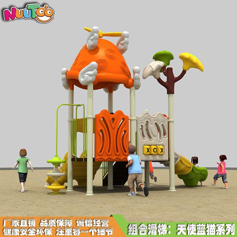 组合滑梯+游乐设备+小博士+滑梯+天使蓝猫系列LT-HT016(1)