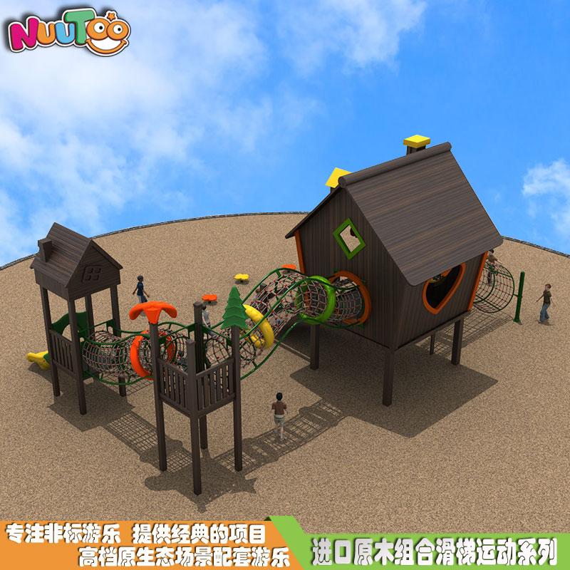 组合滑梯+实木组合滑梯+木质组合滑梯+无动力游乐设施-20.03