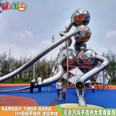 世界之窗高塔 球塔蜂窩 大型非標游樂設備 不銹鋼組合滑梯