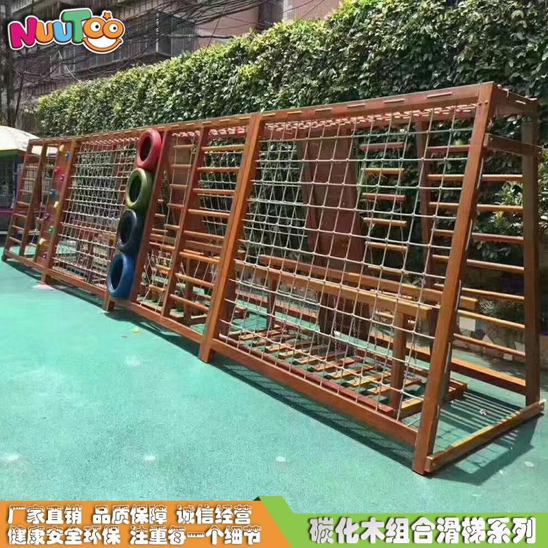 碳化木组合滑梯 (5)