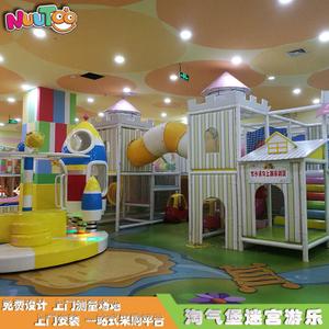 儿童乐园淘气城堡 淘气堡迷宫定制游乐设备LE-TQ002