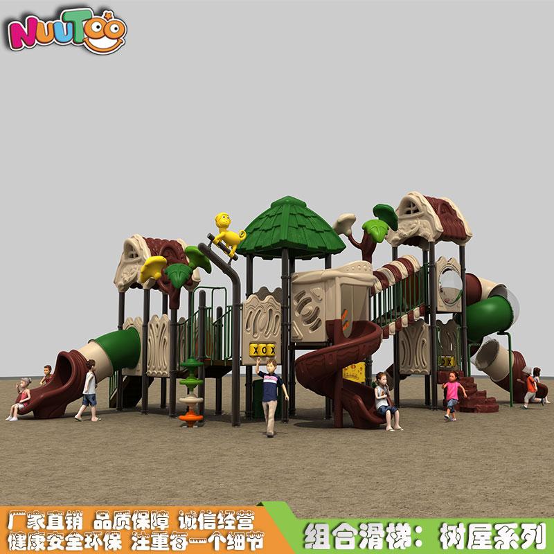樹屋兒童組合滑梯_樂圖非標游樂