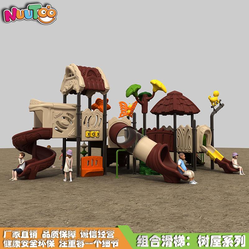 组合滑梯+游乐设备+小博士+滑梯+树屋系列LT-HT009(1)
