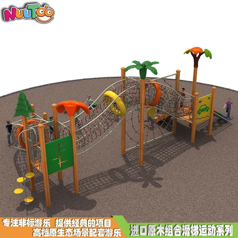 组合滑梯+实木组合滑梯+木质组合滑梯+无动力游乐设施-22