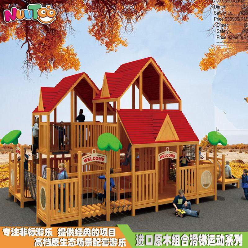 组合滑梯+实木组合滑梯+木质组合滑梯+无动力游乐设施-12.01