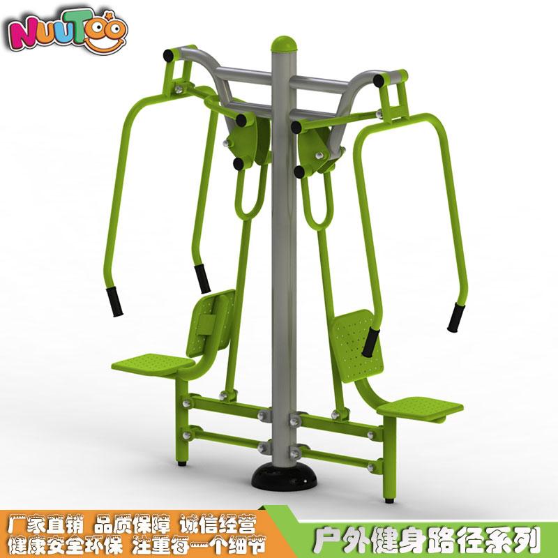 坐推訓練器小區戶外健身器材報價廠家_樂圖非標游樂