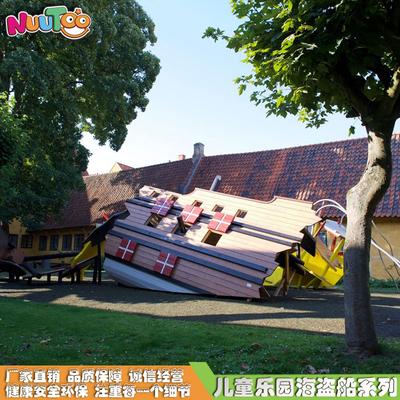 海盜船游樂設施 戶外大型游樂設施定制 非標景觀游樂設備廠LE-HD012
