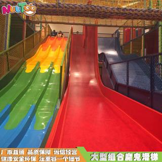 魔鬼滑梯 彈力迷宮 室內兒童樂園