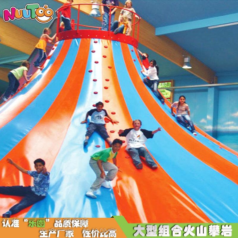 火山攀巖 兒童室內樂園攀巖 室內樂園設備定制廠家